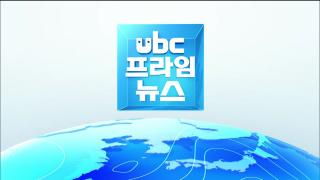 '소부장' 기술 개발..국산화 '성큼'